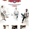 United Sounds of Italy (House Band)