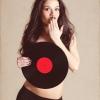 DJ Ana Feel